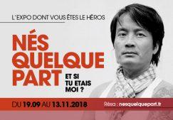 EXPOSITION «NÉS QUELQUE PART»